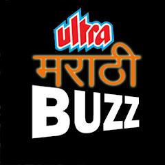 Marathi BUZZ