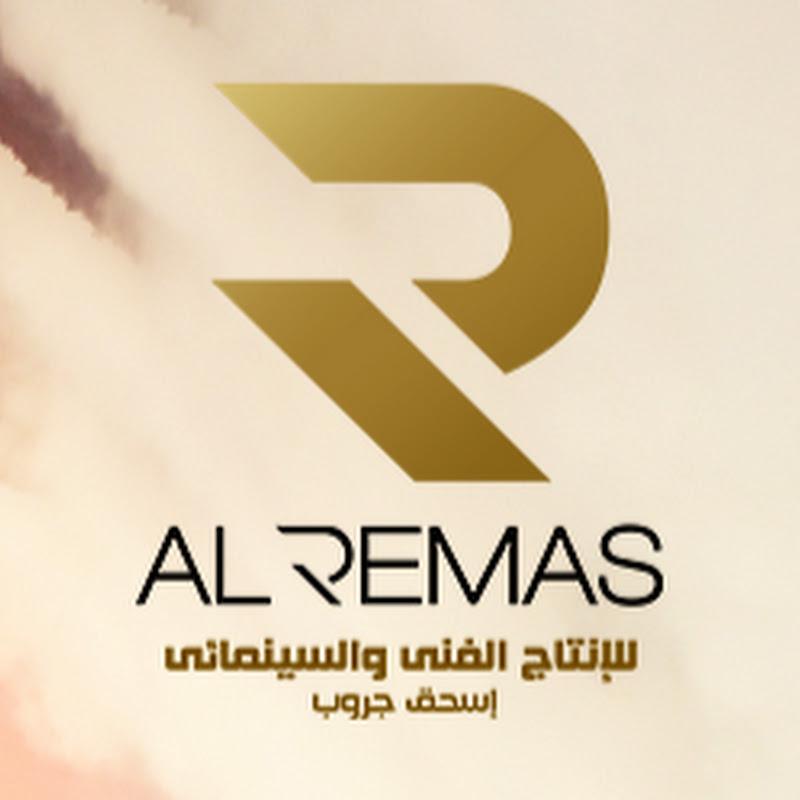 Al Remas Production
