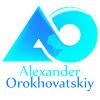 Александр Ороховатский