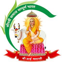 सीरवी समाज सम्पूर्ण भारत