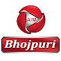 Aim Bhojpuri