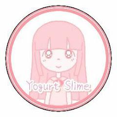 yogurt slime苡優