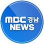 MBC경남 News