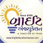 Gandhinagar Tuition
