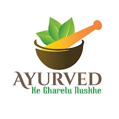Ayurved Ke Gharelu Nuskhe - Hindi