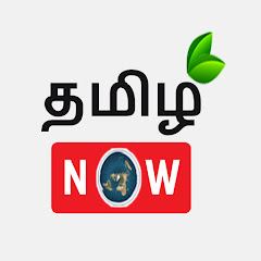 Tamil Now