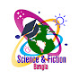 Science & Fiction
