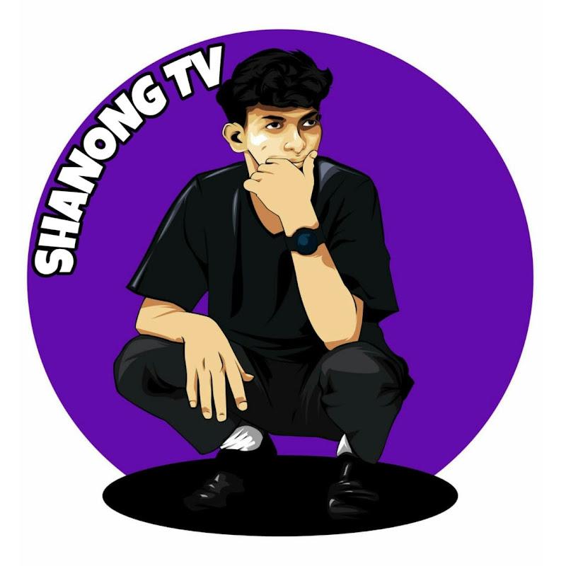 Shanong TV