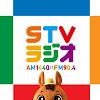 STVラジオ 公式ch