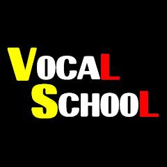 Vocal School