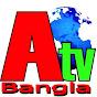 Atv Bangla