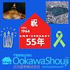 Okawa Shoji Co., Ltd.