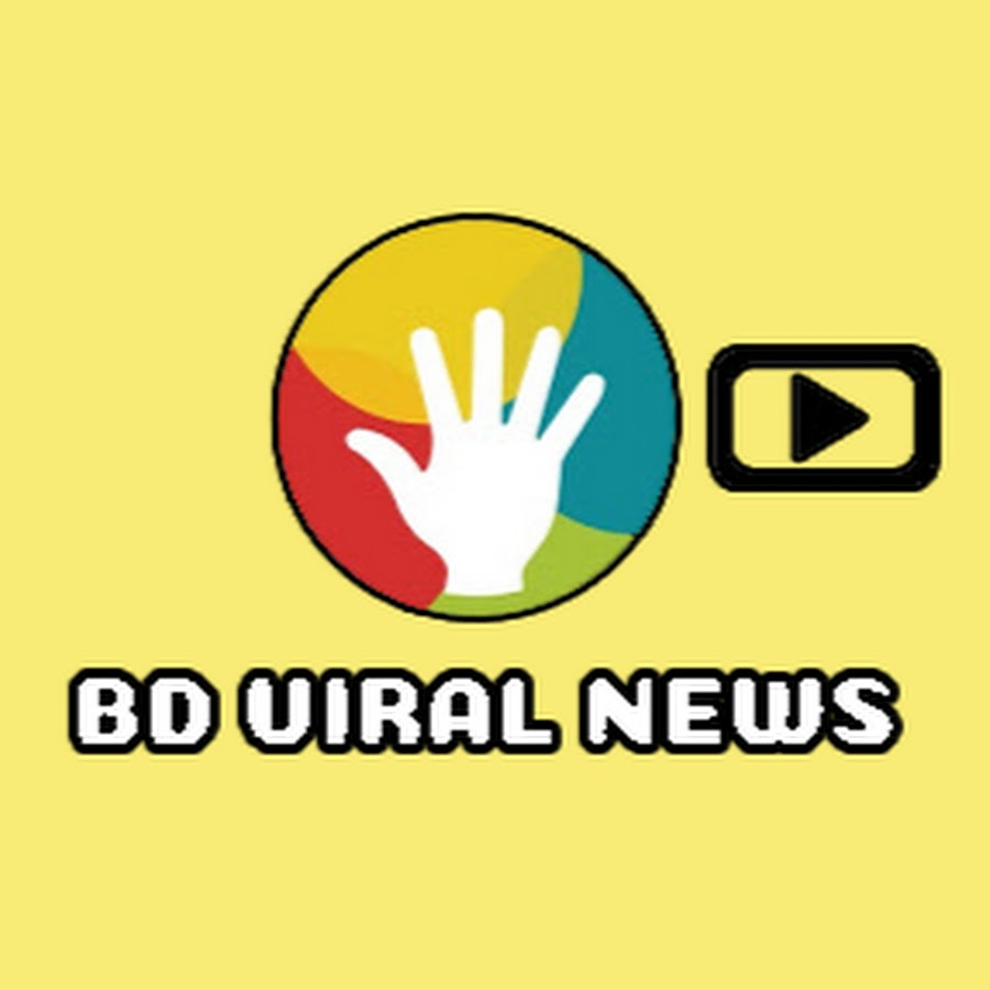 Viral News News And Photos: BD Viral News