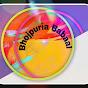 Bhojpuriya Babaal