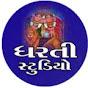 Rajbha Gadhvi [Gir]