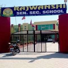 Rajwanshi School Dochana