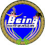 Being Chhattisgarhiya