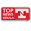 Top News Kerala Malayalam mobile TV Channel