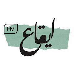 Emad Alghamdi