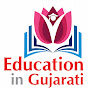 education in gujarati