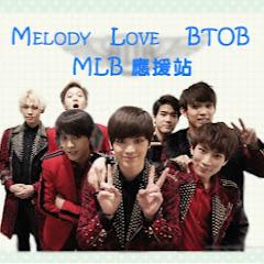 MelodyLoveBTOB_MLB應援站