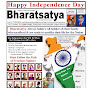 Bharat Satya