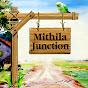 Mithila Junction