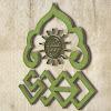 Specialized Studies Foundation of Imam Al-Mahdi (A-S)