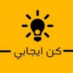 Mohammed Alnahdi