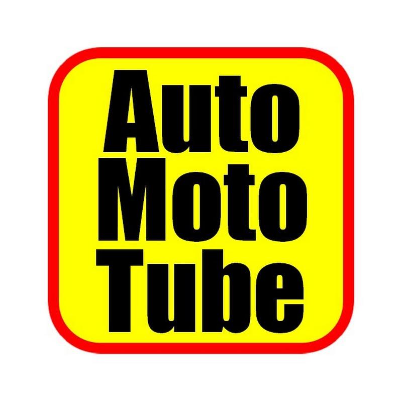 Automototube YouTube channel image