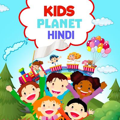 Kids Planet Hindi | الأردن VLIP-VLIP LV