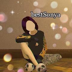 bestSonya
