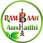 रामबाण औषधि - Rambaan
