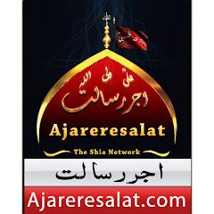 Ajareresalat.com