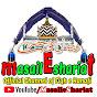 Masail e Shariat