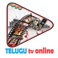 Telugu Tv Online
