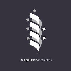 Nasheed Corner