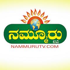 Nammuru TV