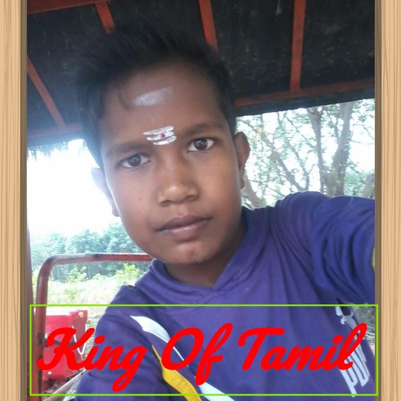 King Of Tamil (king-of-tamil)