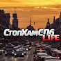 Стопхам Спб Life (Санкт-Петербург)