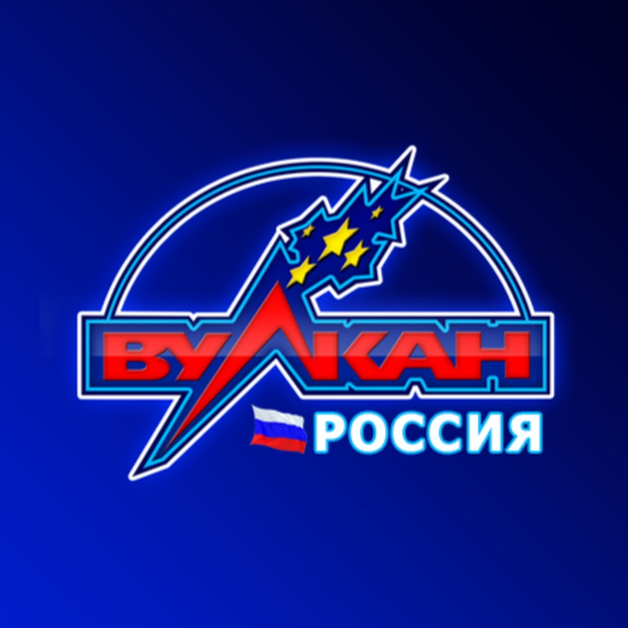 vulcan russian 7