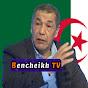 Bencheikh TV