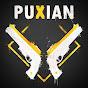 Puxian 555
