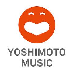 よしもとミュージックエンタテインメント