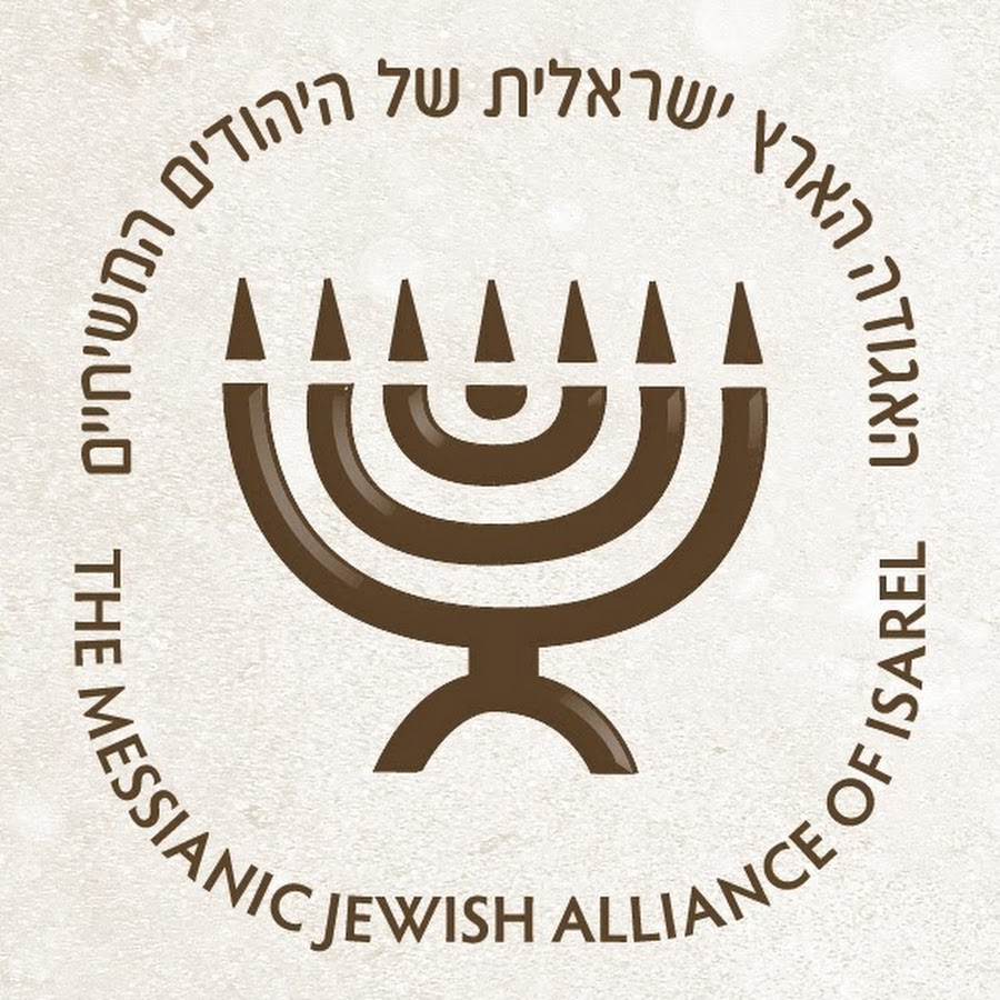 Learn What Sets Apart Messianic Jews From Traditional Judaism