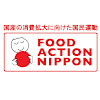 FoodActionNippon
