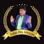 Sunil Pal ki Chaupal