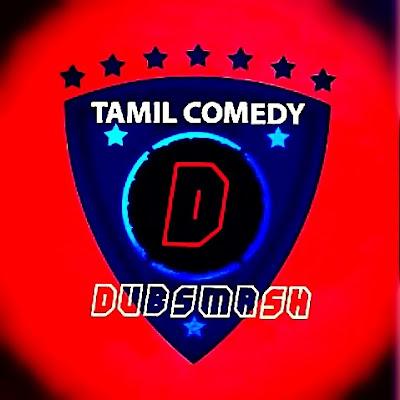 Tamil Comedy and Dubsmash | البحرين VLIP LV