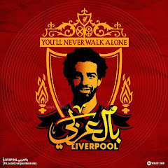Liverpool Belaraby