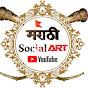 Marathi Socialart